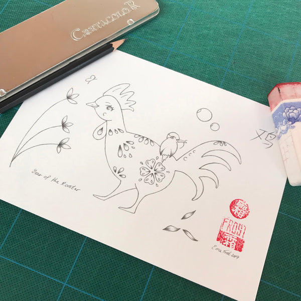 Chinese Zodiac Sketch Project #6 Rooster