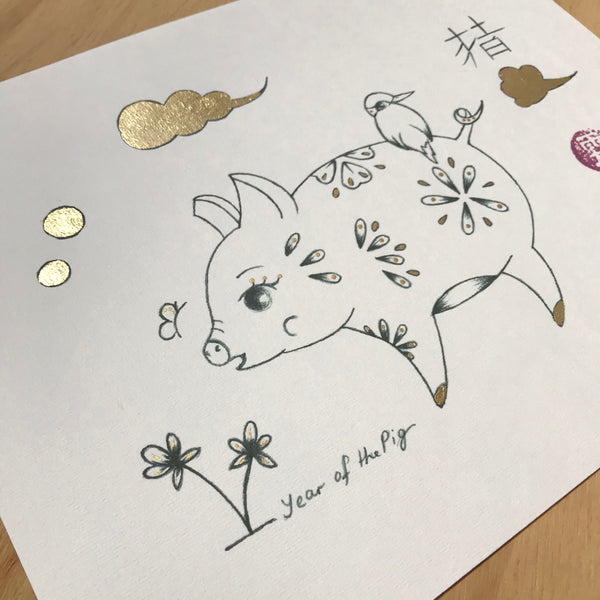 Sketch Year of the Pig, Gold