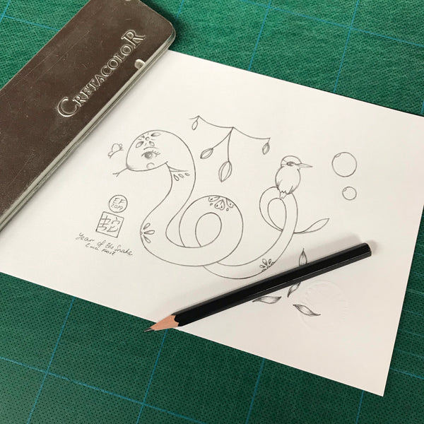 Chinese Zodiac Sketch Project #1 Snake