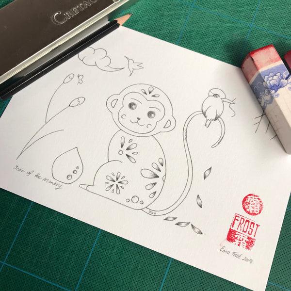 Chinese Zodiac Sketch Project #10 Monkey