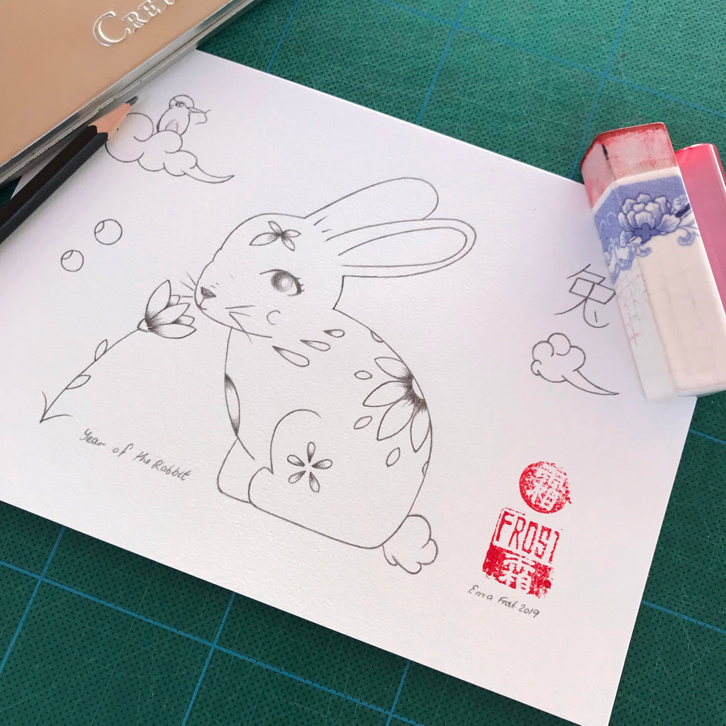 Chinese Zodiac Sketch Project #8 Rabbit