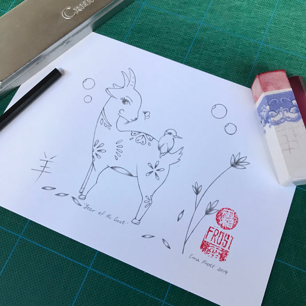Chinese Zodiac Sketch Project #2 Goat