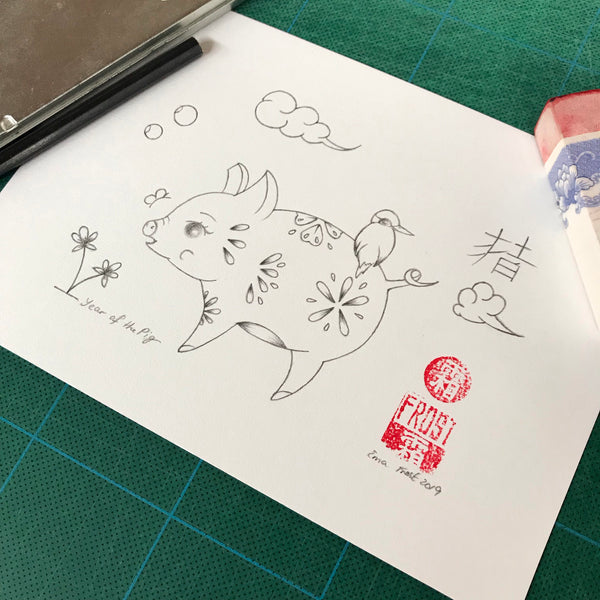 Chinese Zodiac Sketch Project #3 Pig