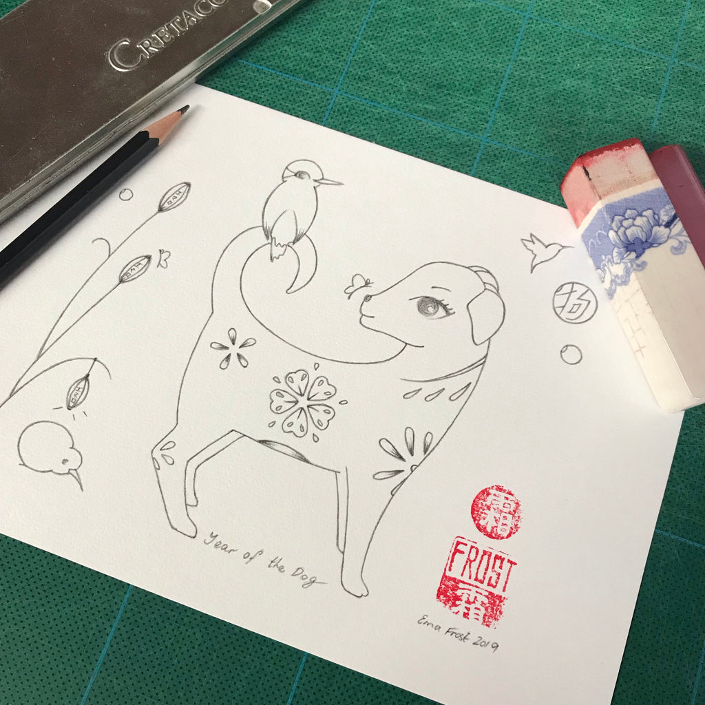 Chinese Zodiac Sketch Project #5 Dog