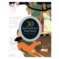 Libro para iluminar 30 Masterpiece Paintings