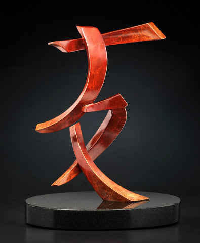 Mobius2 Sculpture