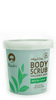 Bodhi White Tea & Ginger Whipped Body Scrub