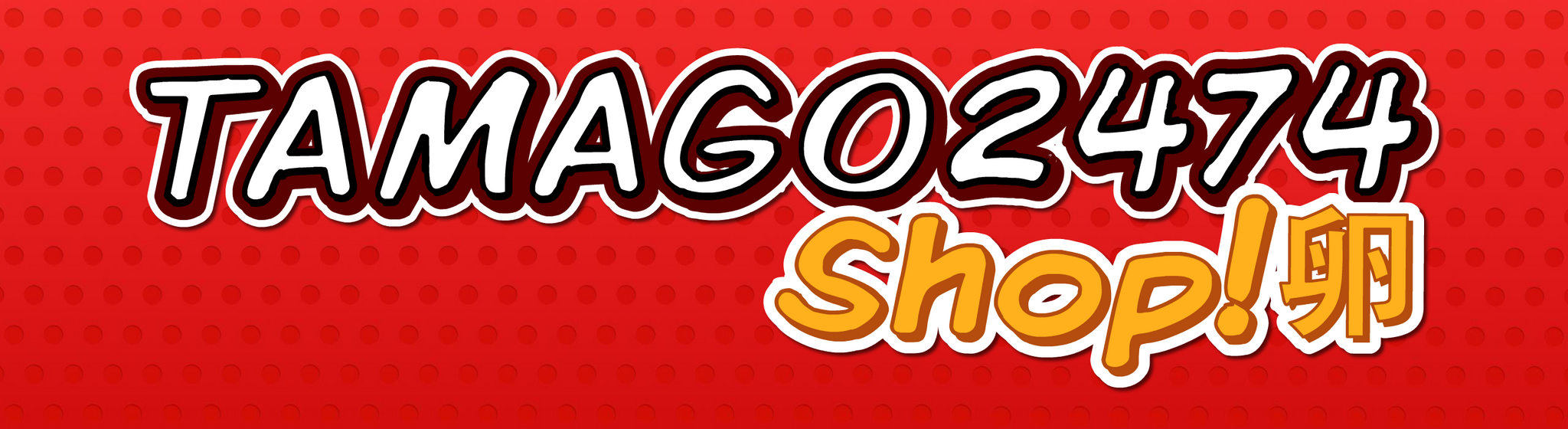 The official merch store for Tamago2474