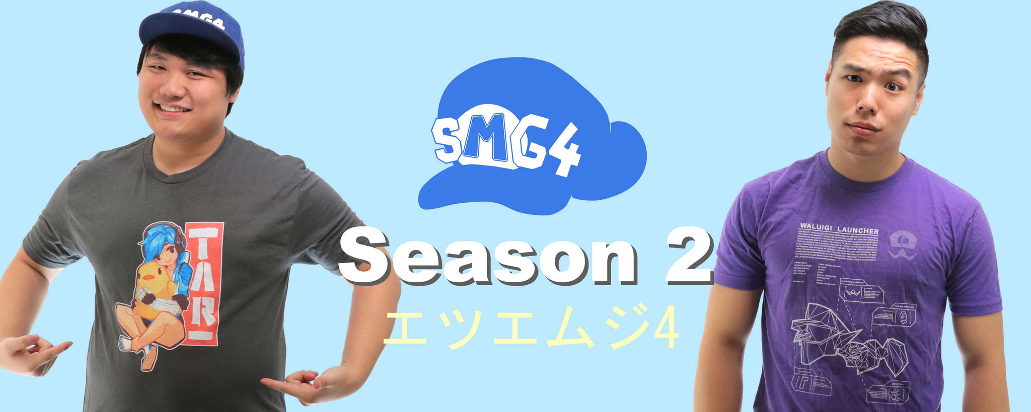 Official SMG4 Merch at Crowdmade