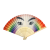 That Midget Asian Limited Edition Bidget Fan