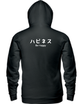 Be Happy - Rage Nation - Katakana - Unisex Pullover Hoodie