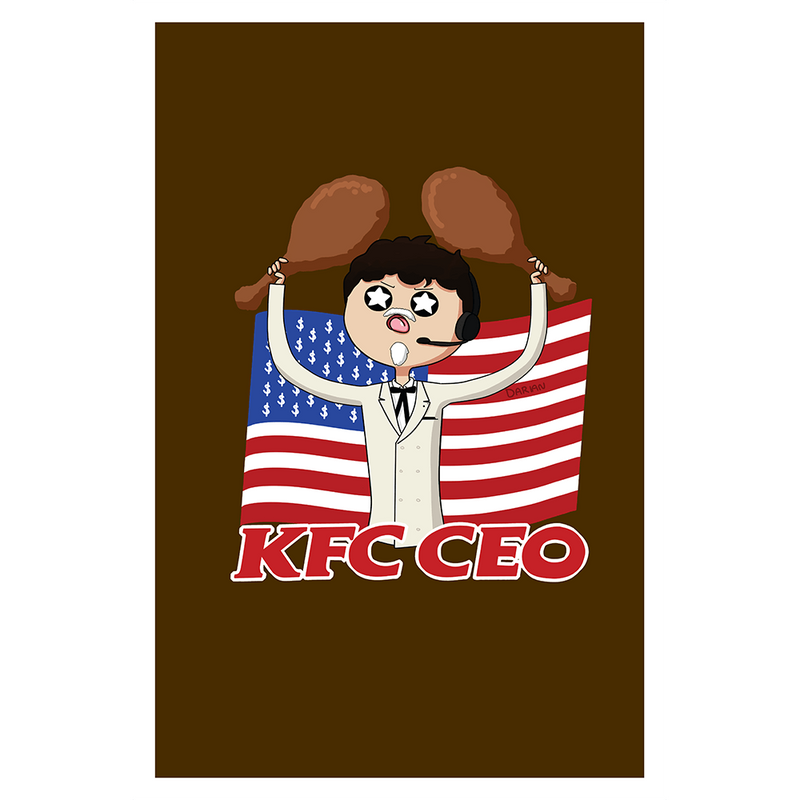 "KFC Manager -  24""x36"" Poster"