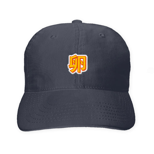 Kanji Embroidered Dad Hat