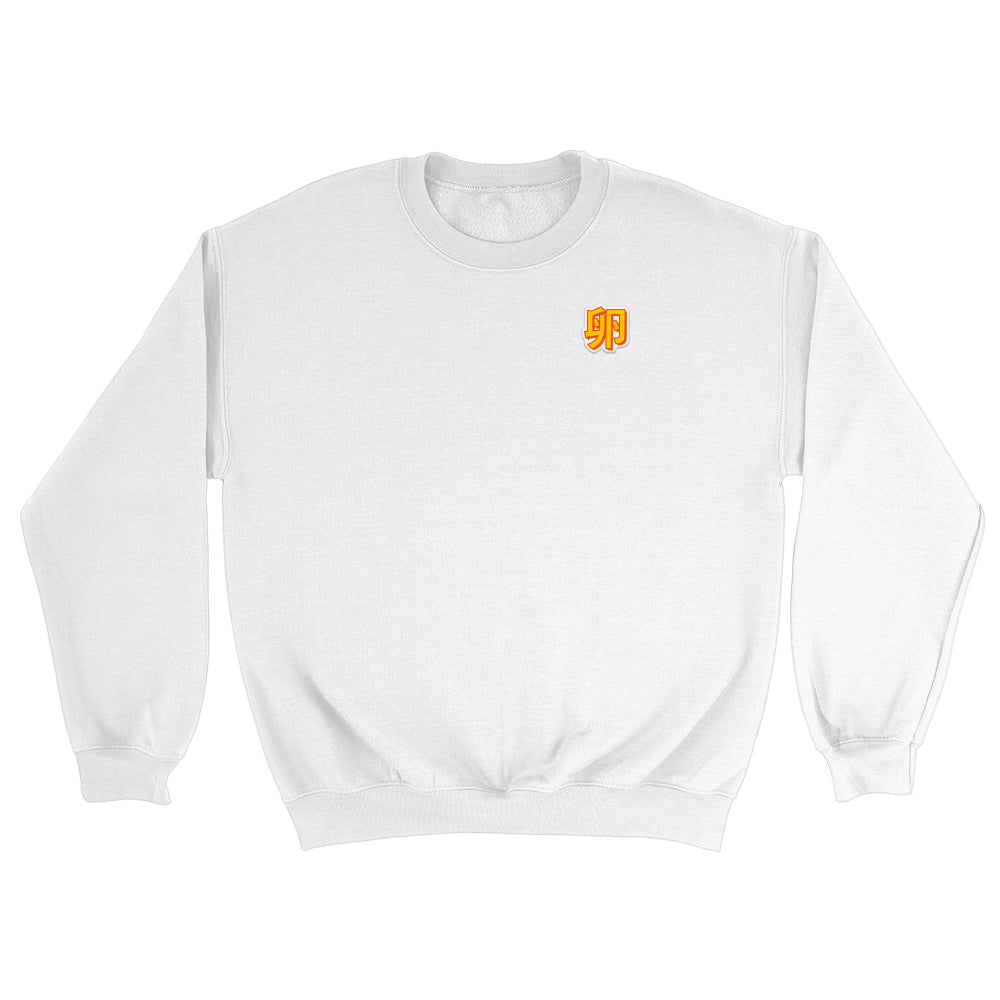 Tamago2474 Kanji Embroidered Sweater