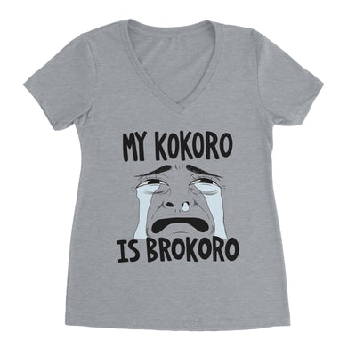 My Kokoro Is Brokoro (Ugly) - Ladies V Neck Athletic Heather