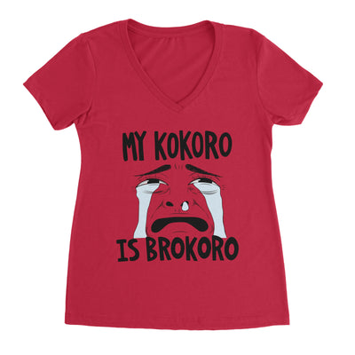 My Kokoro Is Brokoro (Ugly) - Ladies V Neck Red