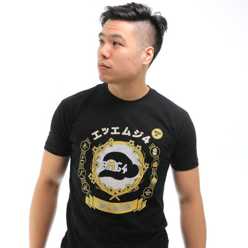 SMG4 Vintage Shirt Mark II - Unisex T-Shirt