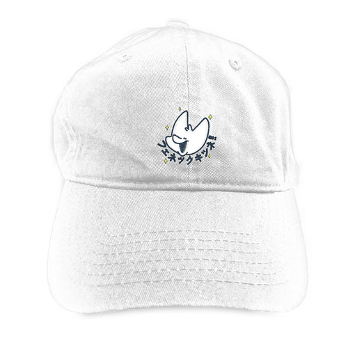 Squizzy Dad Hat - White