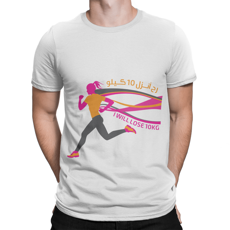 I Will Lose 10kg - Female Runner - White - Unisex T-Shirt