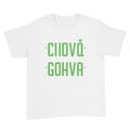 Secret Guavs - Kids Youth T-Shirt