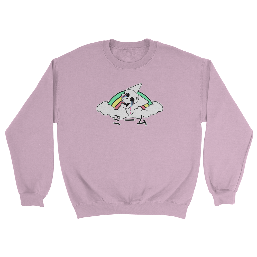Squizzy Sweatshirt