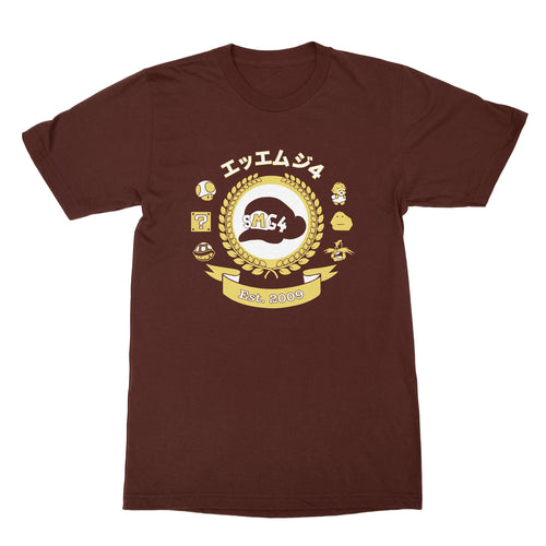 Vintage SMG4 T-Shirt Dark Chocolate