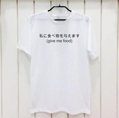 Give Me Food Shirts - affordable Cheap Clothes Quality styles