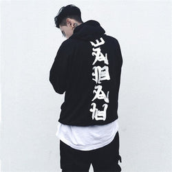 Hanzi Hoodies - affordable Cheap Clothes Mens Hoodies Quality