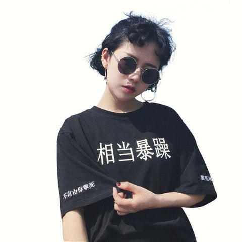 Irritable Shirts - affordable Cheap Clothes Quality Streetwear Tops - Black / One Size