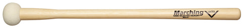 Vater MV-B1 Extra Small Marching Bass Drum Mallets Hard Felt Wood