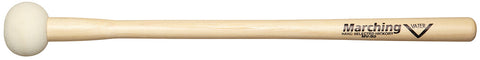 Vater MV-B2 Small Marching Bass Drum Mallets Hard Felt Wood