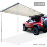 2.5X3M Car Awning  - Beige