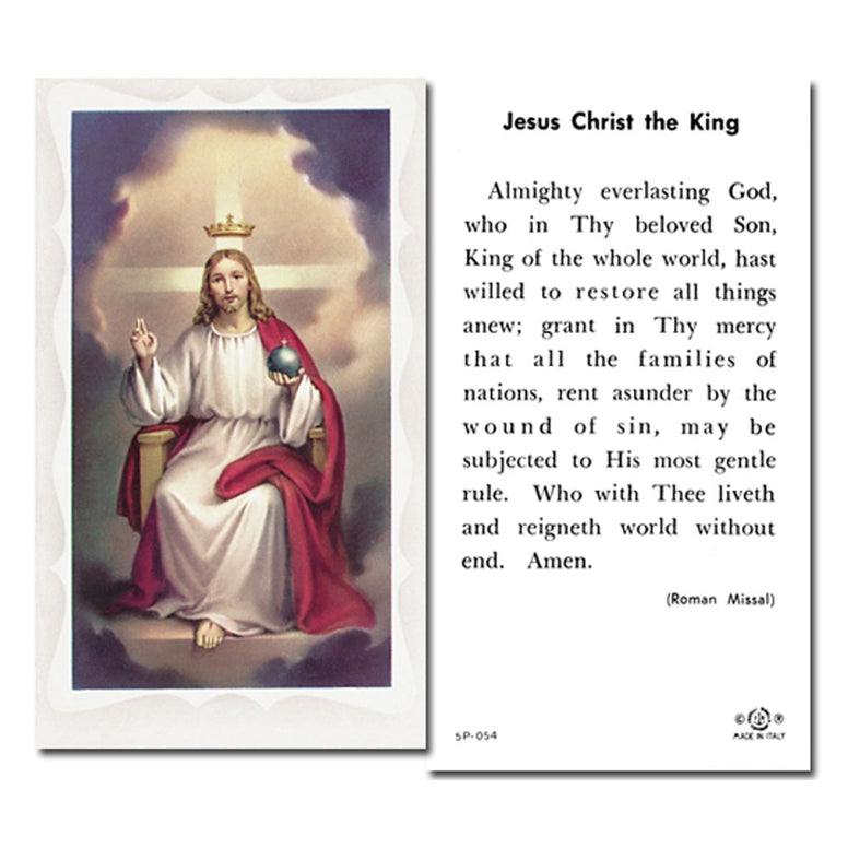 Christ the King Holy Card