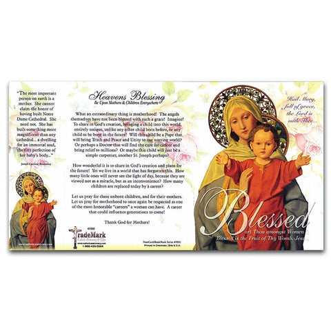 Hail Mary Note Card