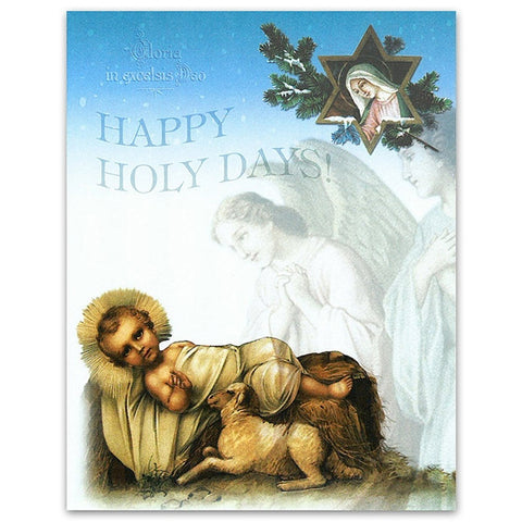 Happy Holy Days Note Card
