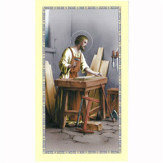 St. Joseph the Worker Holy Card