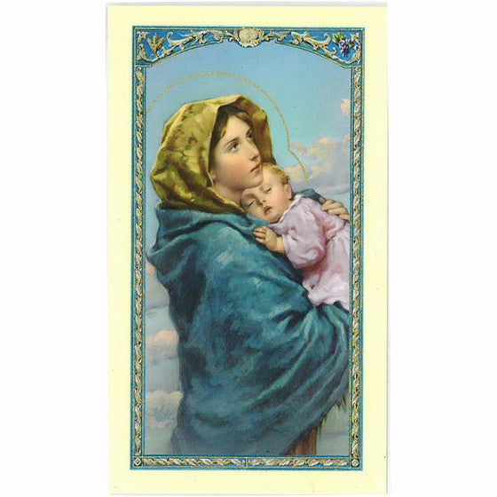 Our Lady of the Way Laminated Holy Card
