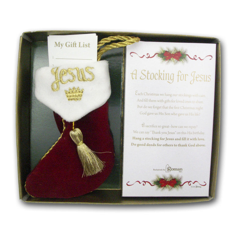 Jesus Stocking Ornament
