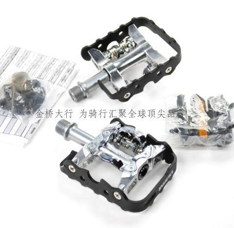 Exustar mountain bike auto lock pedal card multifunctional double faced dual PM86