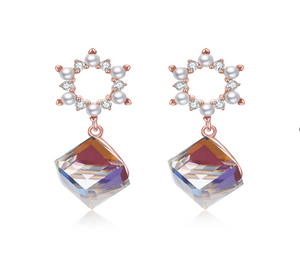 Radiant aurora earrings (SBSE158)