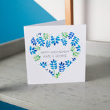 Floral Heart Personalised Engagement Card - Olivia Morgan Ltd
