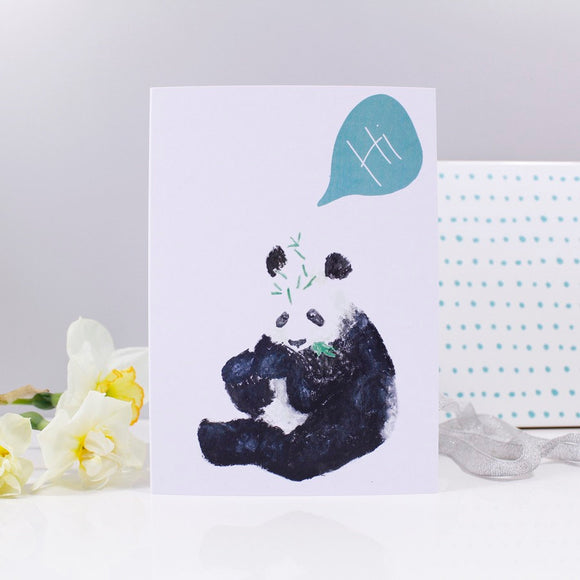 Panda Card - Olivia Morgan Ltd