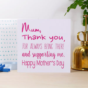 Mother's Day Personalised Card - Olivia Morgan Ltd