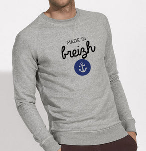 Sweat Made in Breizh ancre #2