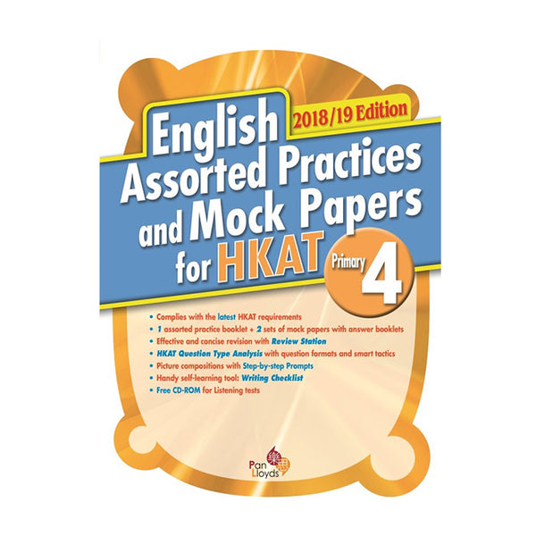 English Assorted Practices & Mock Papers for HKAT (2018/19 Edition) P.4 - mamaishop