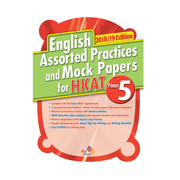 English Assorted Practices & Mock Papers for HKAT (2018/19 Edition) P.5 - mamaishop