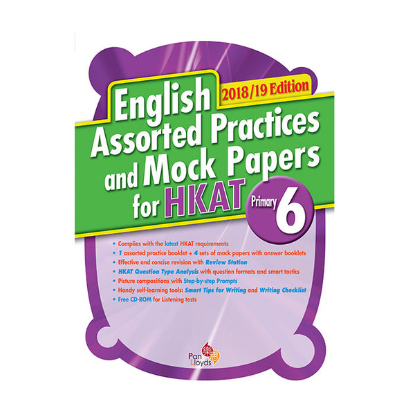 English Assorted Practices & Mock Papers for HKAT (2018/19 Edition) P.6 - mamaishop