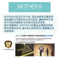 Mother-K矽膠奶瓶握柄 - mamaishop