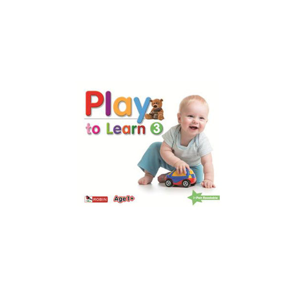 Play to Learn Set 3 (Books 11-15) - mamaishop