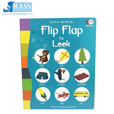 Flip Flap to Look  (品牌直送)